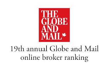 award 2018 - Globe and Mail - TBD...