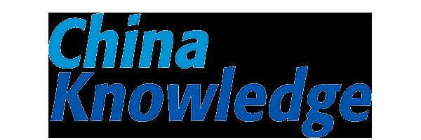 China Knowledge Logo