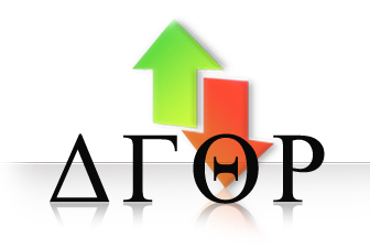 CBOE - Options on ETFs